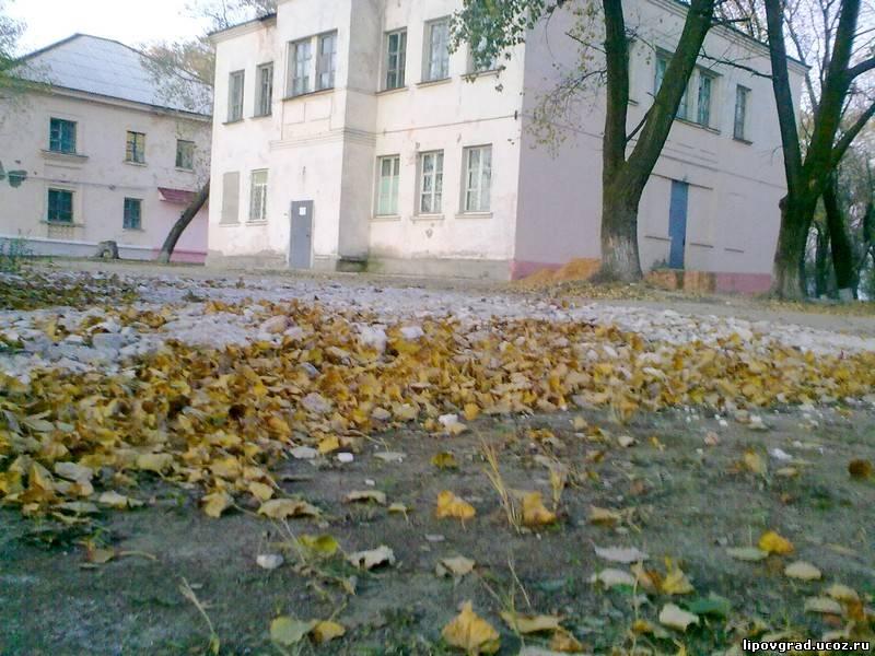 Малоярославец медицинский центр ст дент
